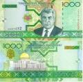 1000 Манат. Туркменистан.