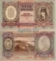 1000 Пенго. Венгрия.
