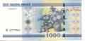 1000 Рублей. Беларусь.