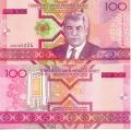 100 Манат. Туркменистан.