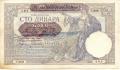 100 Динар. Сербия.