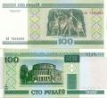 100 Рублей. Беларусь.