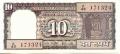 10 Рупий. Индия