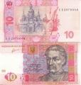10 Гривен. Украина.