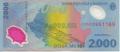 2000 Лей. Румыния.