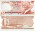 20 Лир. Турция.