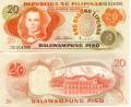 20 Песо. Филипины.