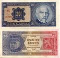 20 Крон. Чехословакия.