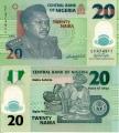 20 Найра. Нигерия.