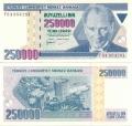 250 000 Лир. Турция.