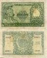 50 Лир. Италия.