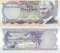 5 Лир (Турция)