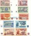 Болгария 1974  5 шт.