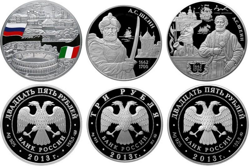Купить серебряную монету в банке наборы монеты стран снг